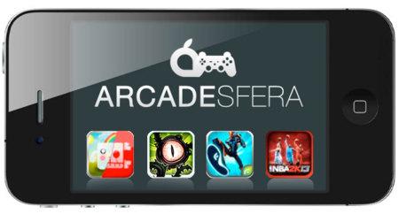 Arcadesfera: lanzamientos de la semana (XXXVI)