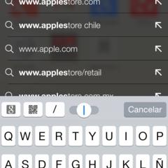 Foto 1 de 10 de la galería opera-mini-8-para-iphone en Applesfera