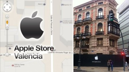 La Apple Store de Valencia ya luce el logotipo de Apple