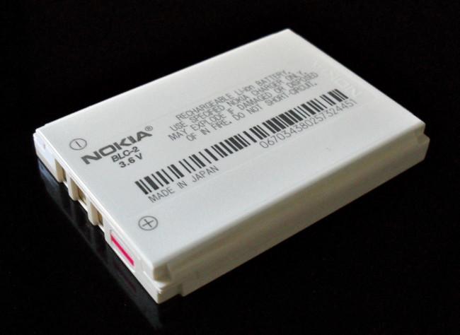 Bateria Liion