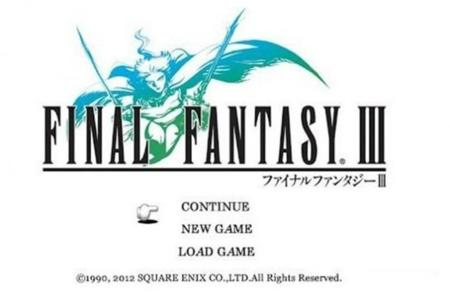Ouya sigue recibiendo juegos: Final Fantasy III en HD confirmado