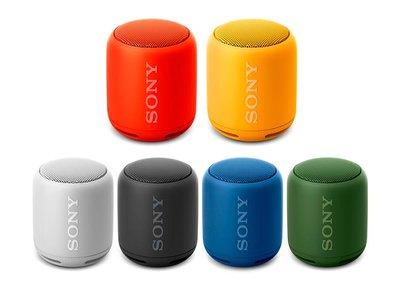 Sony SRS-XB10, más barato que nunca en Mediamakrt: sólo 40 euros