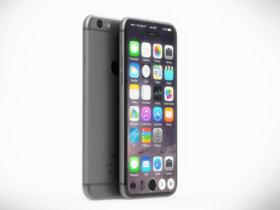 Nuevo iPhone con Force Touch, TouchID integrado a la pantalla y sin botón Home: Rumorsfera