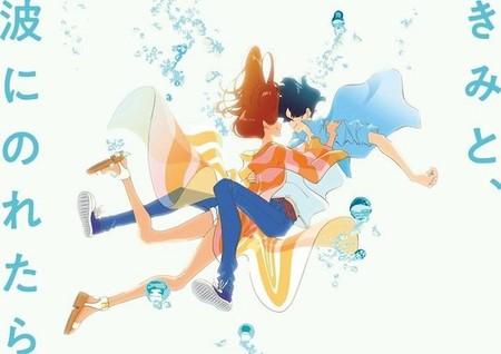 El Amor Est En El Agua 685899544 Large