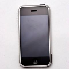 Foto 16 de 16 de la galería historia-iphone en Applesfera