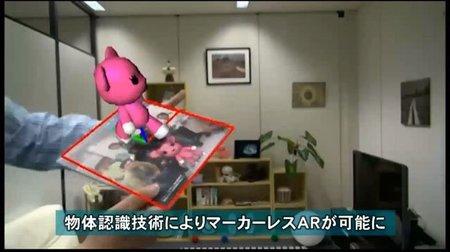 SmartAR, la tecnología de realidad aumentada de Sony que no necesita marcadores