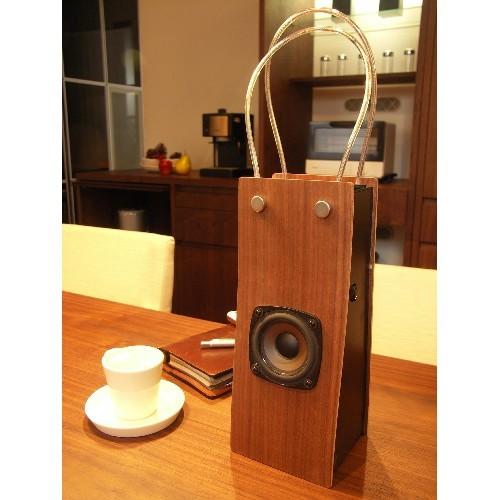Foto de co-Mobile Speakers, un bolso altavoz (1/5)