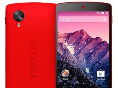 Nexus 5, también en rojo: pasión por los smartphones a precios inteligentes