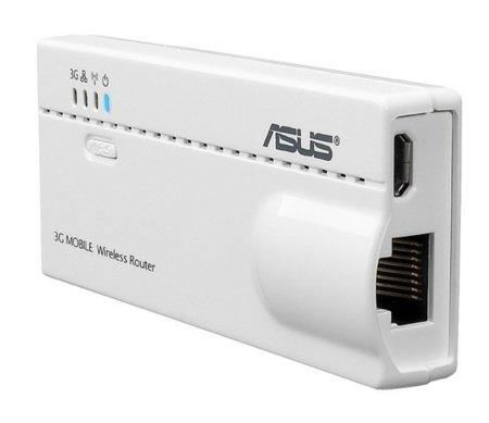 Con el router bajo el brazo: nuevo ASUS WL-330N3G
