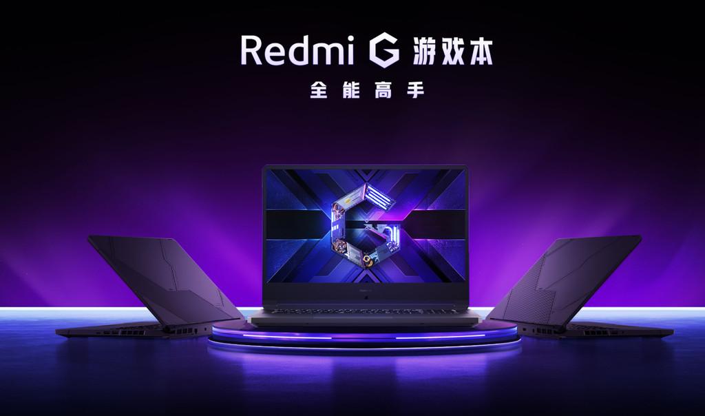 Xiaomi Redmi G: el nuevo portátil gaming de Redmi llega con 144 Hz de tasa de refresco y hasta un Intel i7 de 10ª generación