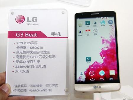 LG G3 Beat es filtrado, la versión compacta del LG G3