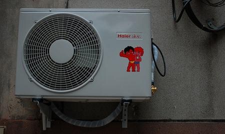 Aprovechar el aire fresquito de la noche para ahorrar en electricidad