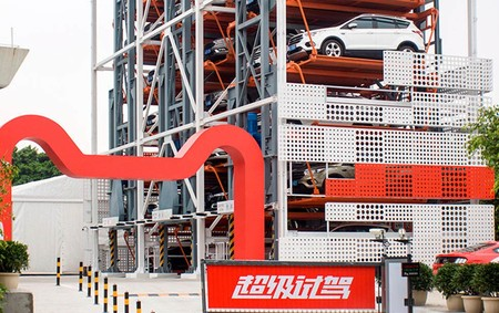 Vending machine Ford y Alibaba