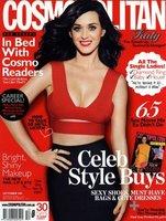 Katy Perry, exhibiendo el escaparate de la frutería en la Cosmopolitan