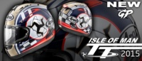 Arai RX-7 GP IOMTT '15′ ya disponible