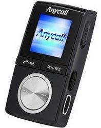 Samsung SBH-300, MP3 bluetooth