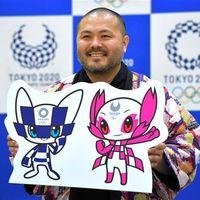 Estas serán las mascotas de los Juegos Olímpicos de Tokyo 2020 y parecen extraídas de Pokémon