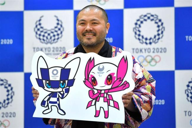 Juegos Olimpicos Tokyo 2020 Mascotas Ganadoras