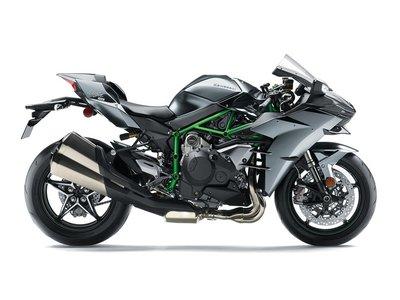 120 afortunados han tenido una Navidad muy feliz, regalándose todas Kawasaki H2 Carbon a la venta