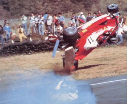 Precedentes de la lucha McLaren - Ferrari en Fuji