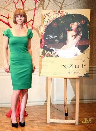 Christina Ricci vestida de The Row