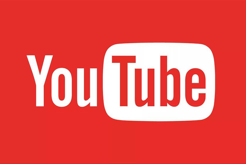 Trucos Nuevos Para YouTube