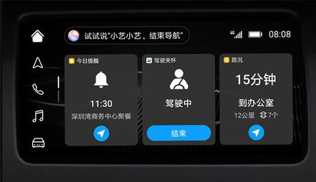 Huaweicar