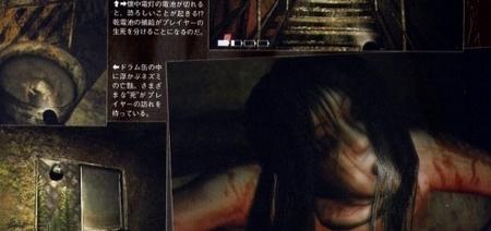 Takashi Shimizu nos presenta 'Feel', un nuevo survival-horror para la Wii