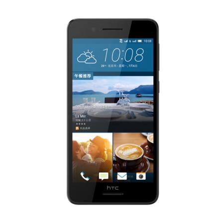 HTC Desire 728, toda la información