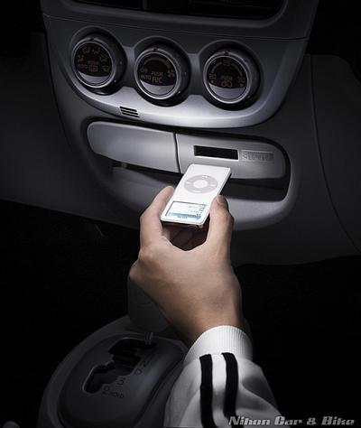 """Mitsubishi """"i"""" Play Edition con dock para el iPod"""