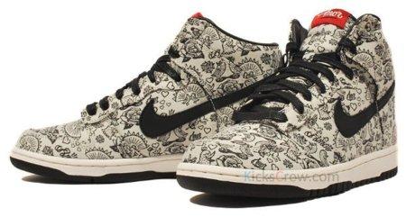 San Valentín: zapatillas Nike Wmns Hi Dunk Amor