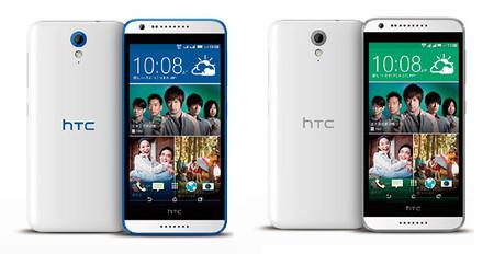 Htc Desire 620 620g