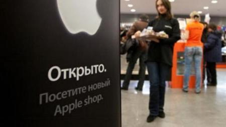 El gobierno ruso «cortará las alas» a los iPhone y otros productos de Apple a partir del 1 de enero de 2015