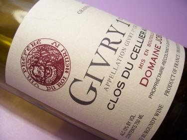 """Domaine Joblot Givry 1er Cru """"Clos du Cellier aux Moines"""" 2005"""