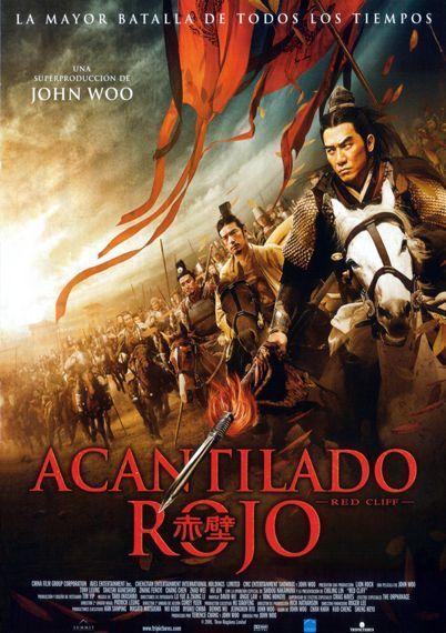 'Acantilado rojo', la película que ya teníamos que haber visto