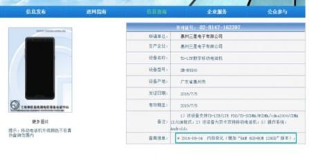 Galaxy Note 7 6 Gb Ram 128 Gb Memoria