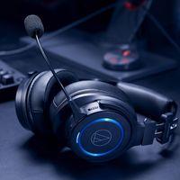Audio-Technica profundiza en el mercado gaming con dos nuevos auriculares con toques HiFi