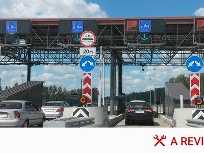 Cuáles son las autopistas de peaje que podrán ser gratuitas