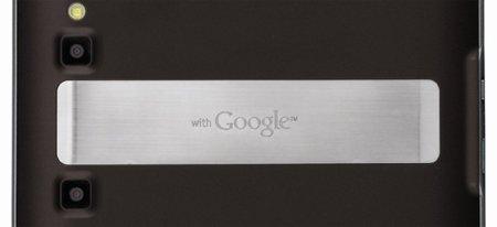 LG Nexus Tablet