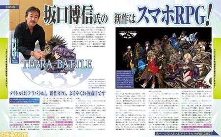 Terra Battle, lo nuevo de Hironobu, es un juego para smartphones