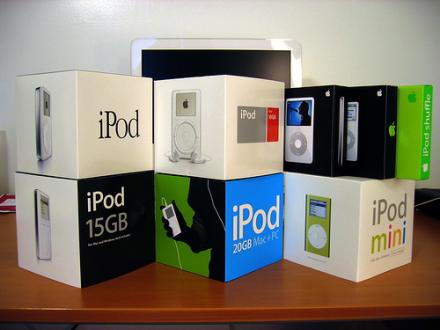 Imagen de la semana: la familia iPod
