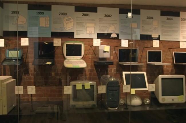 650 1200 ¿Alguien tiene 30.000 dólares? El museo de ordenadores Macintosh de Tekserve se subasta