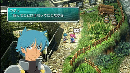 Star Ocean: First Departure en PSP