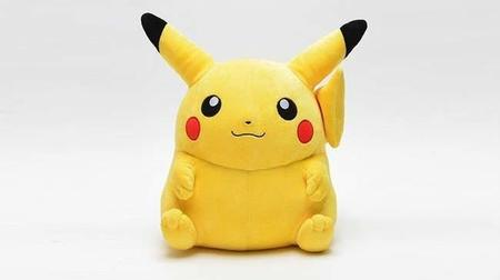 Pikachu tendrá un peluche de tamaño y peso real