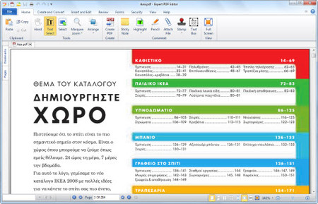 Expertpdf Screenshot