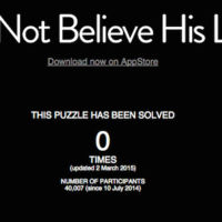 DNBHL: probablemente el juego de enigmas más difícil del mundo