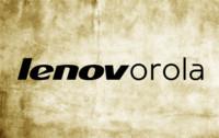 Motorola + Lenovo = ¿éxito?