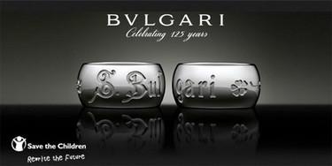 Colección 125º aniversario de Bvlgari