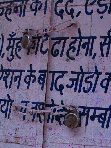 Foto de Caminos de la India: de vuelta a Mathura (22/24)