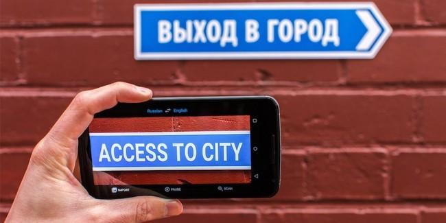 O Google™ Translate Facebook